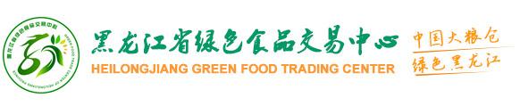 乐虎国际APP食品农产品企业数据库